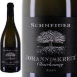 Schneider Johanniskreuz Chardonnay